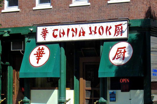 China Wok Exterior